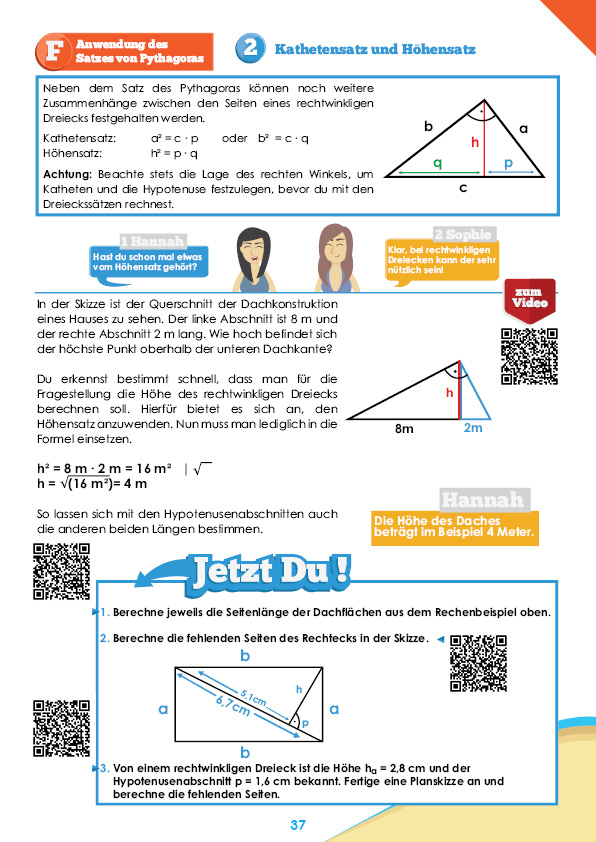 Amazing Spaß Mathe Arbeitsblatt Grad 4 Gift - Mathe Arbeitsblatt ...